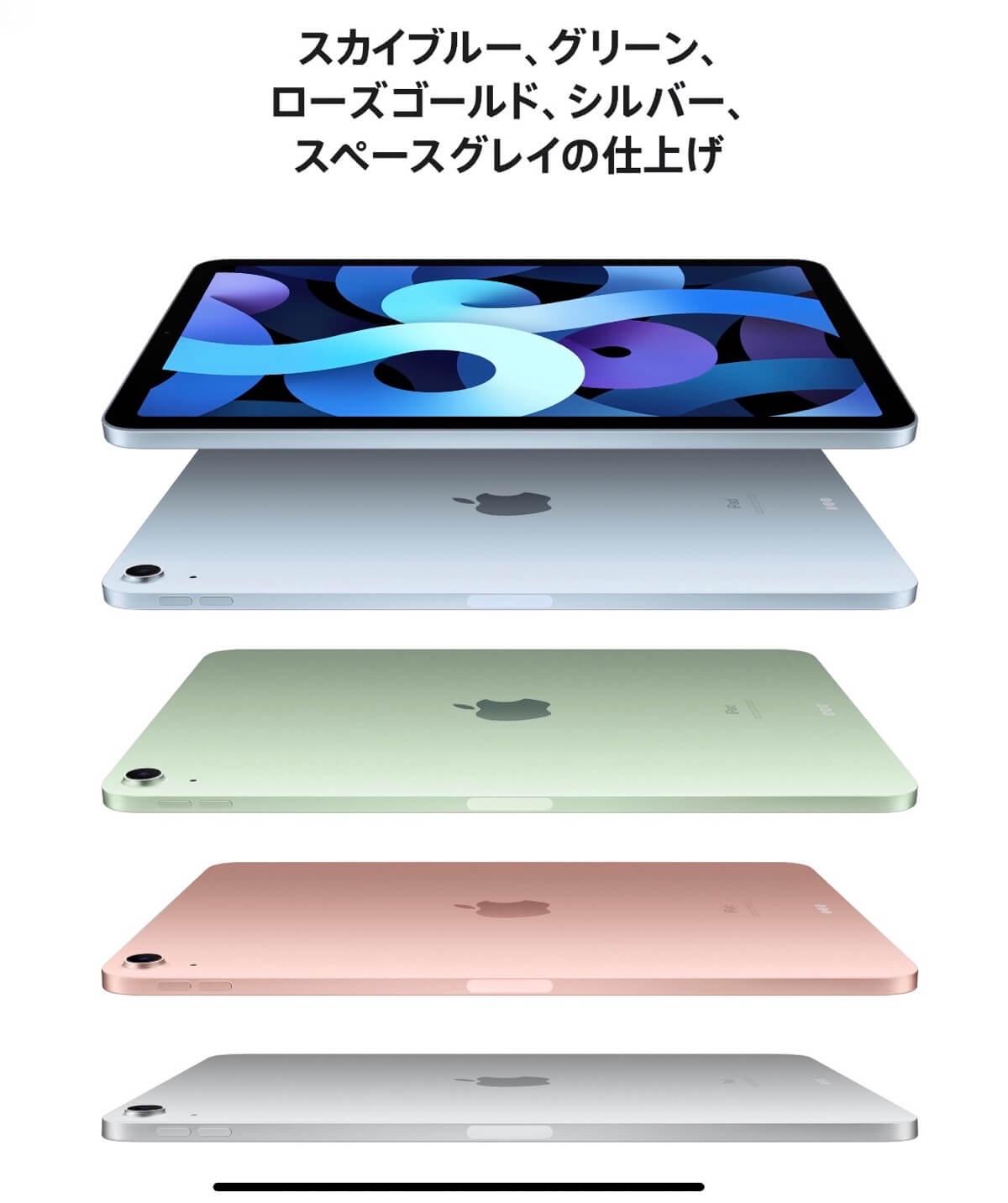 apple-event-2020-c