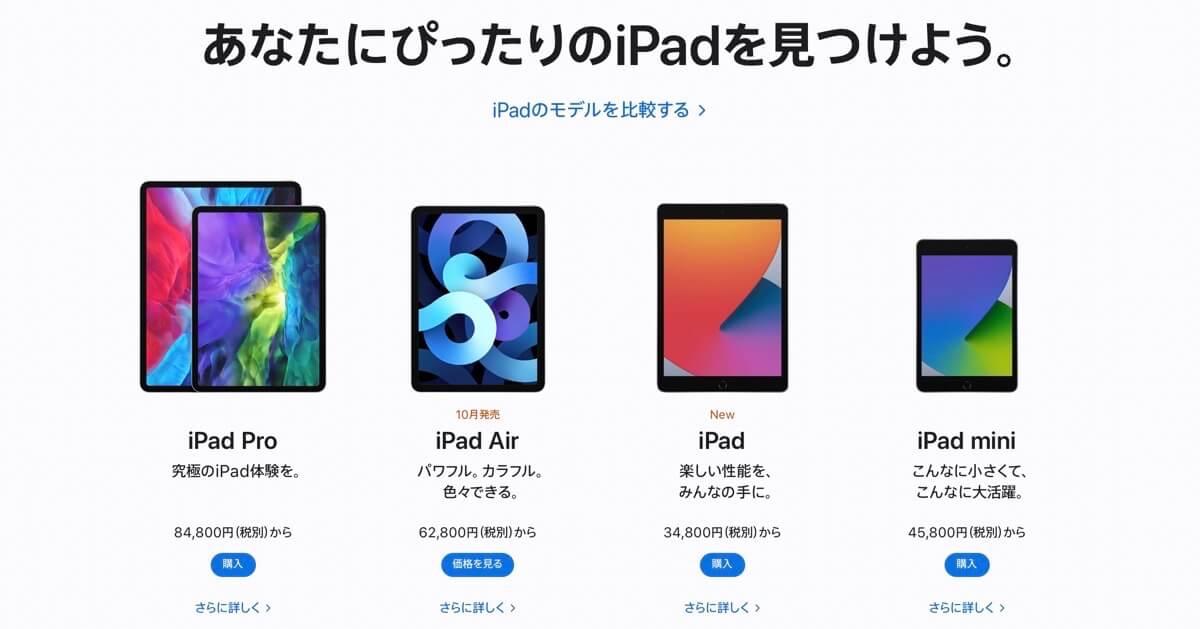 apple-event-2020-h