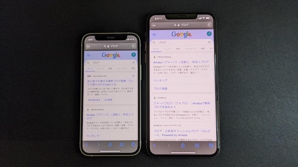 iphone-12-mini-first-impression-b