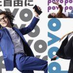 ahamo-povo-softbank-on-line-rakuten-comparison
