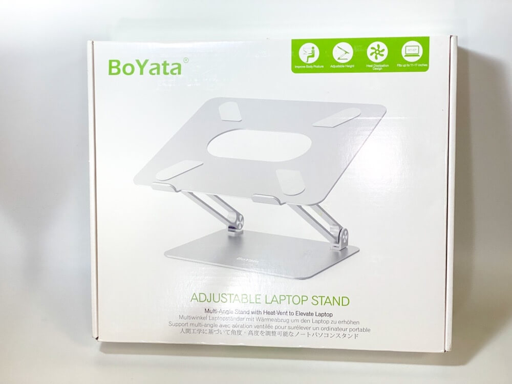 boyata-pc-stand-review-a